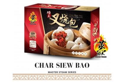 Bun - Char Siew Bun (2pcs) 功夫叉烧包 [907]