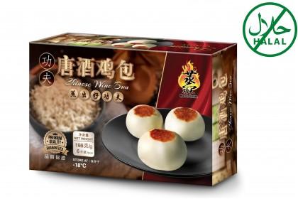 Bun - Chinese Rice Wine Bun (6pcs) 功夫黄酒鸡包 [909]