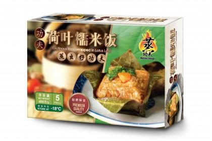 Rice - Lotus Leaf Rice (5pcs) 功夫荷叶饭 [975]