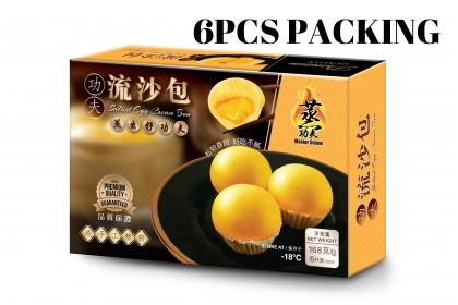 Bun - Salted Egg Cream Bun (6pcs) 功夫流沙包 [902]
