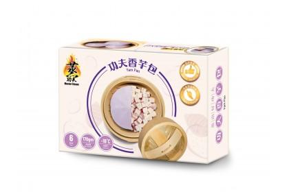 Bun - Yam Bun (6pcs) 功夫香芋包 [903]