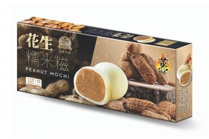 Mochi - Peanut (10pcs) 花生糯米糍 [977]