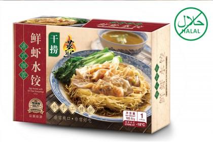 Mee - Shrimp Dumpling (Dry) (3NOS)鲜虾水饺干撈面 [CP115]