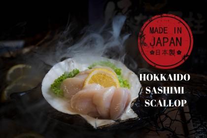 Hokkaido Scallop Sashimi 2S