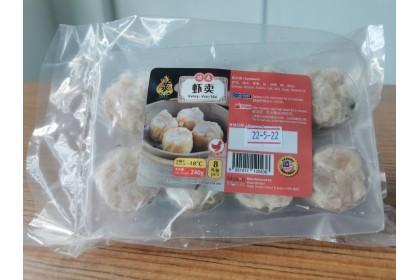HK Seafood Shrimp Mai (8pcs)  港式大虾卖 [CP188]