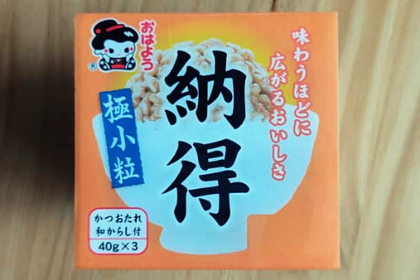 Natto 120g